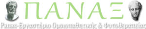 logo_panax_new20