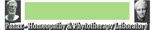 Panax – Εργαστήριο Ομοιοπαθητικής & Φυτοθεραπείας